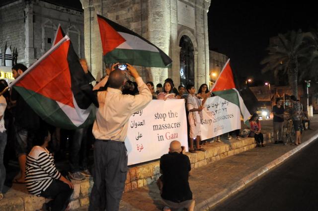 anti war demo in Jaffa
