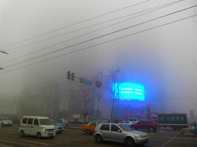 Smog in Jinan