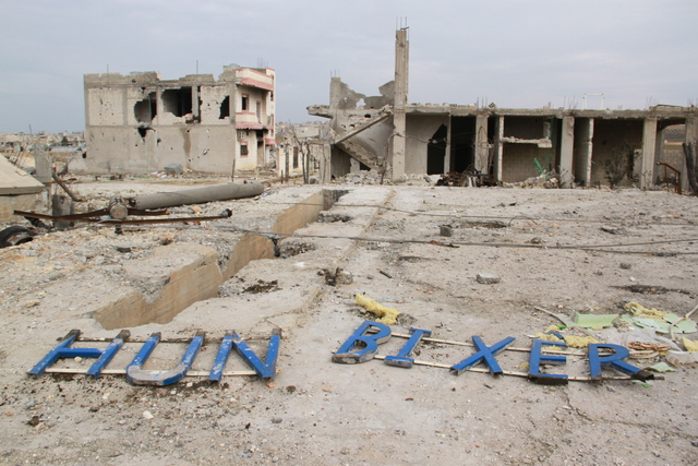 You are welcome to Kobane