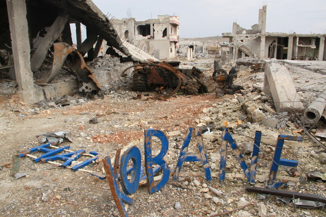 You are welcome to Kobane, second part 'Come to Kobane', first part was 'You are wel'