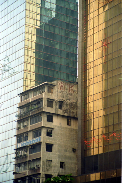 Hong Kong in 1993