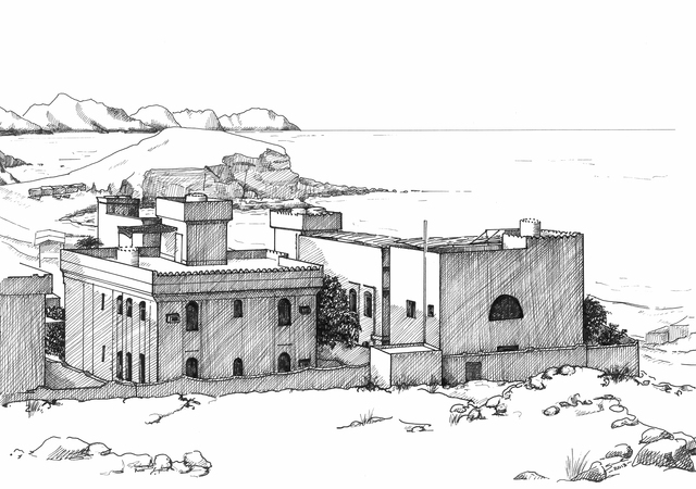 Qantab House