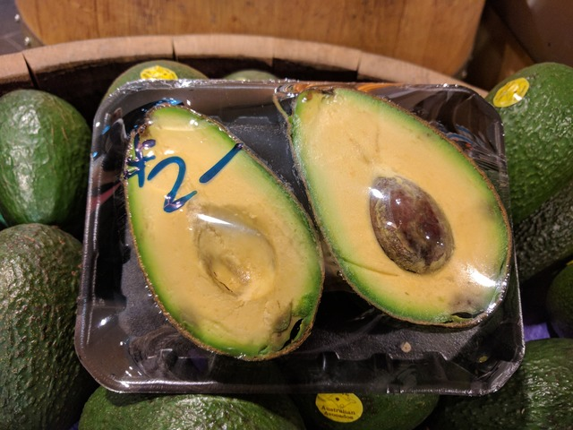 Plastic wrapped Avocado